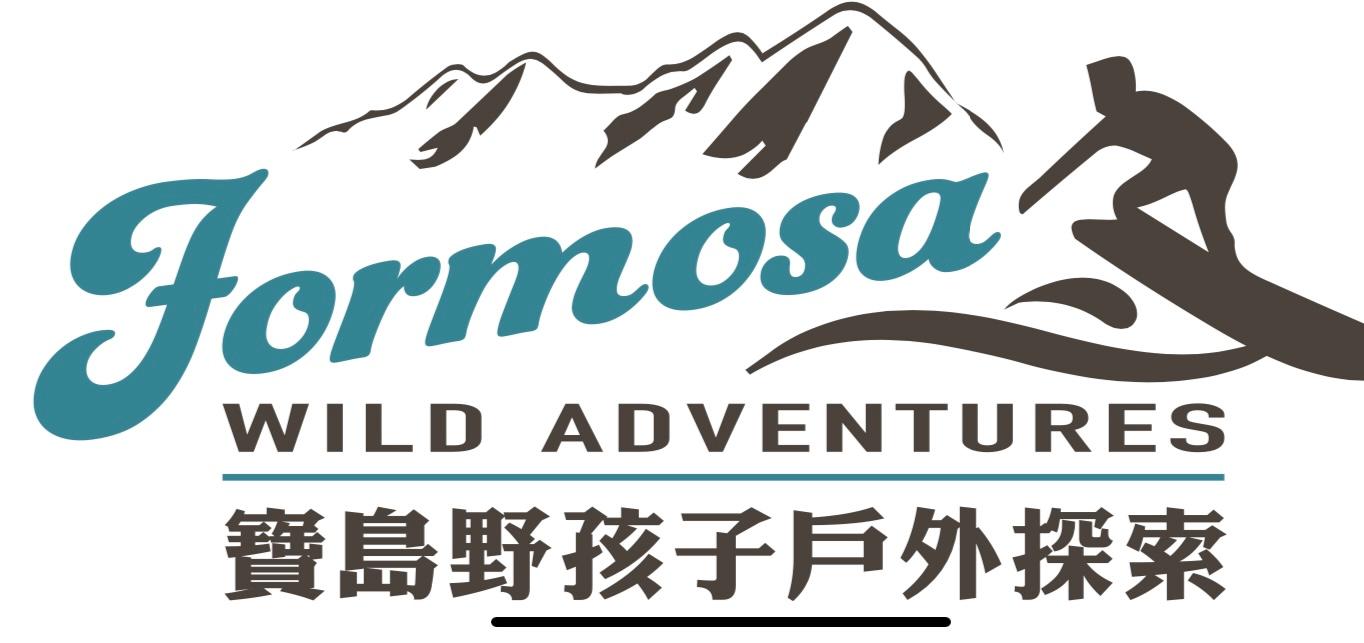 logo-寶島野孩子戶外探索