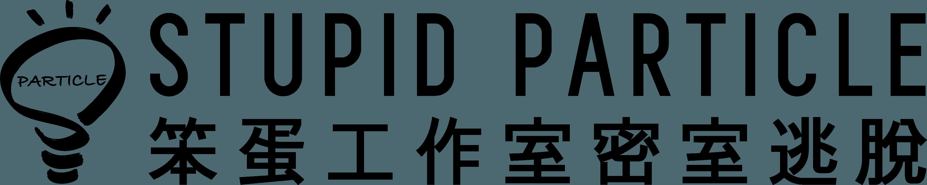 logo-笨蛋工作室台中館